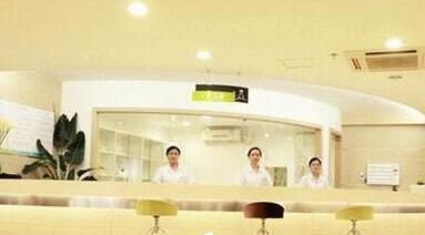 上海东方医院整形美容科