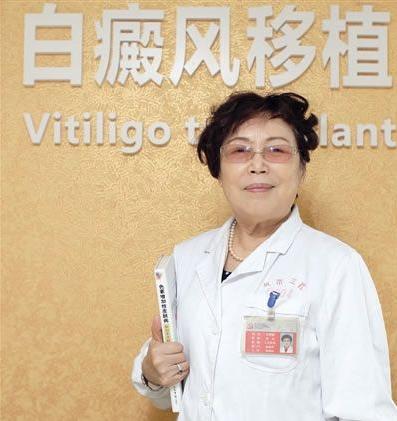 杭州市第三人民医院皮肤科许爱娥