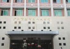 广州荔湾区人民医院整形美容科 国庆10大爆品10元秒拍
