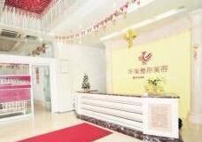 广州华美医学整形美容医院 24周年庆营销活动