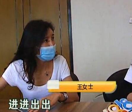 王女士鼻综合失败鼻梁上起脓包 女子:有人在手术室玩手机