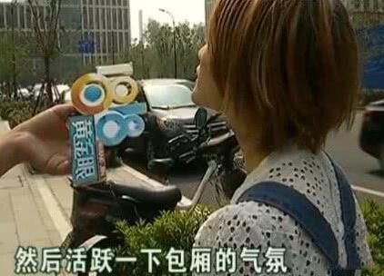 小文应聘KTV服务员 被贷款整形 家人称:这是套