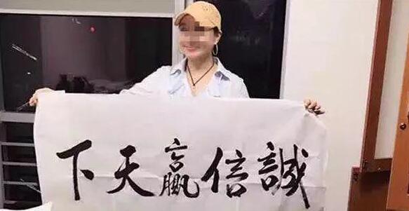 """武汉六旬女""""老赖""""整容有钱 无钱还款的真相"""