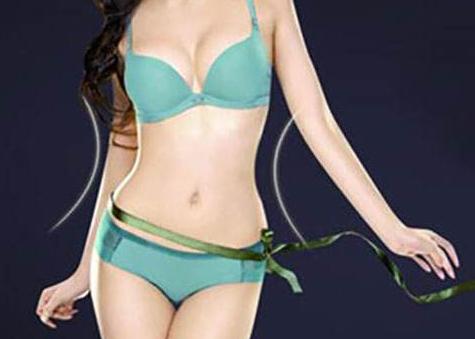 瘦身塑性尽显精致S曲线 全身吸脂术一步到位
