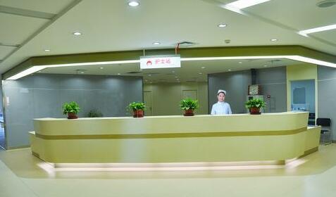 黑龙江省医院颌面整形外科