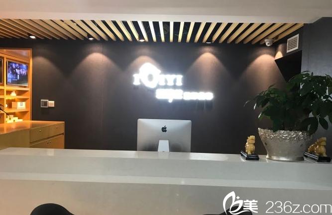 南京爱婍艺医疗美容诊所