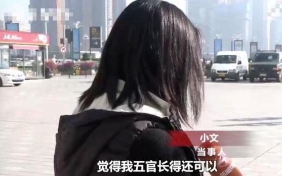 成都:公司要求女主播整容后 直播间网友却想看这种视频