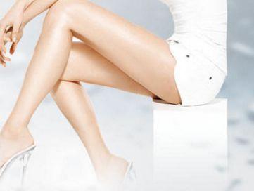 北京炫美整形医院打瘦腿针多久才能见效