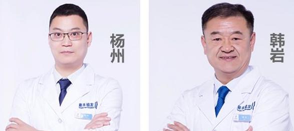 雍禾植发医生