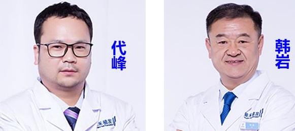 重庆雍禾植发专家