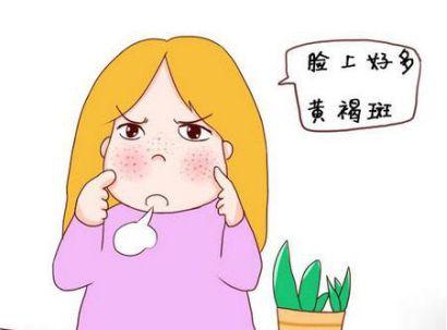 滨州整容医院价格咨询 滨州做激光祛斑贵吗