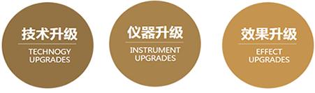 属于广州弘基植发医院专利植发技术FOEEST无痕植发技术