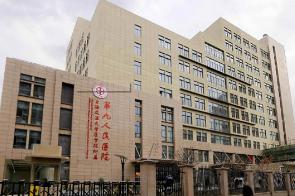 上海第九人民医院外景图