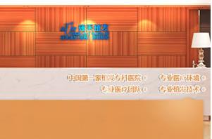 广州雍禾植发医疗整形专科医院