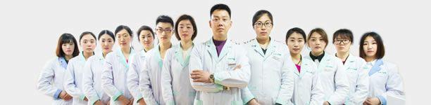 青岛洋美毛发种植医疗整形医院