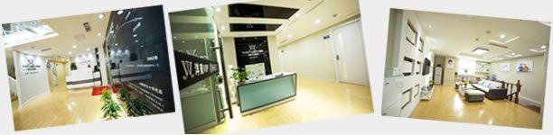 青岛洋美毛发种植研究所舒适就诊环境