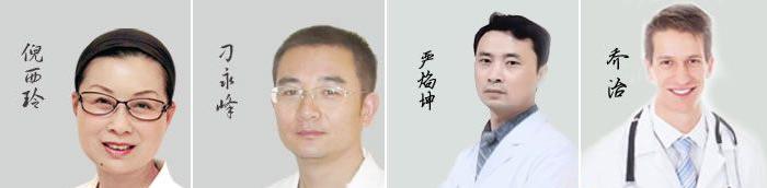 徐州有美毛发移植研究中心医生团队