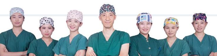 南京华美植发中心专家团队