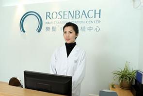 广州乐鬓毛发移植医疗整形医院