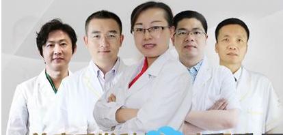 苏州圣爱毛发种植中心专家团队