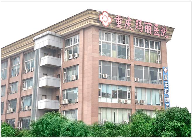 重庆华肤医院毛发移植中心