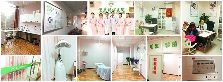 重庆华肤医院毛发移植中心环境