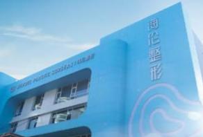 青岛海伦植发医疗美容整形医院