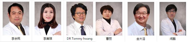 北京熙朵国际植发医院专家团队