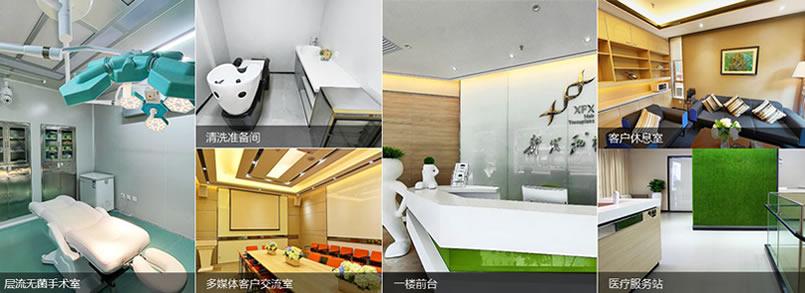 广州新发现植发医疗门诊部舒适的环境