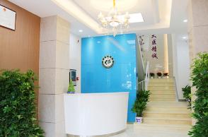 武汉武总植发美容医疗整形医院