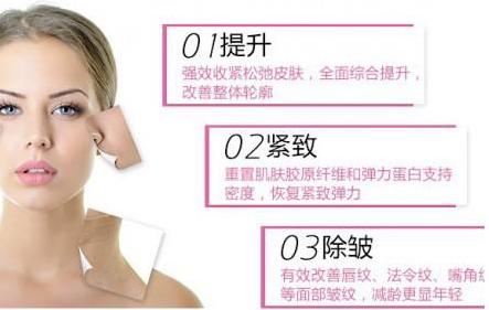 面部埋线提升术 改善衰老留住青春
