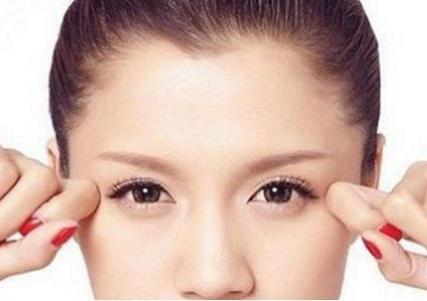 眼部除皱价格贵不贵 方法有哪些