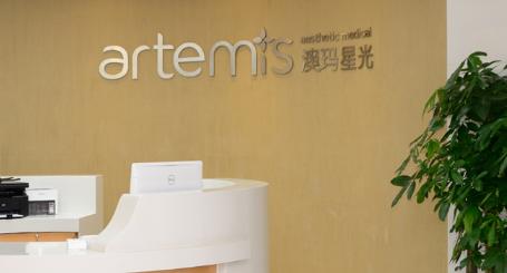 广州澳玛星光医疗美容整形医院