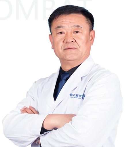 大连雍禾植发医疗整形医院