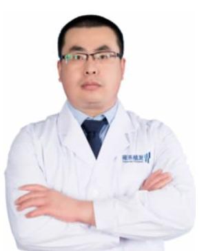 天津雍禾植发医疗整形医院
