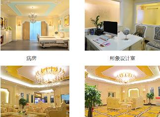 桂林美丽焦点医疗美容整形医院