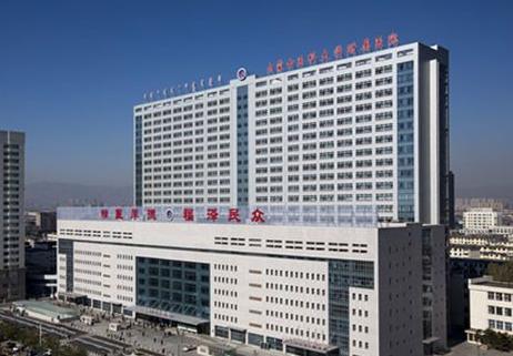 内蒙古医科大学附属医院美容整形烧伤科