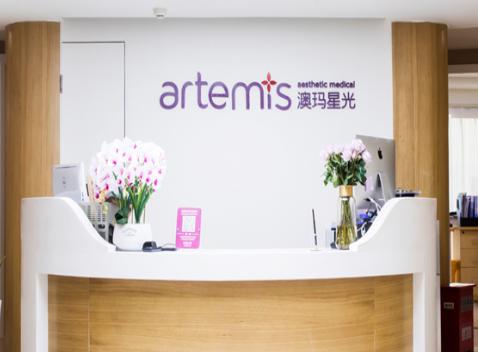南京澳玛星光美容整形医院