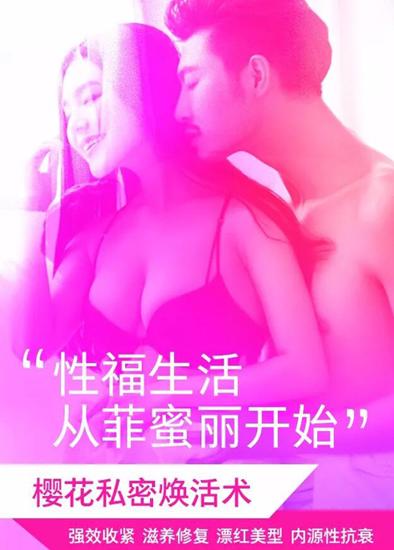 老夫老妻 如何重获性福新鲜感