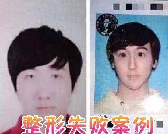 刘梓晨被美容院当做整容失败的案例 网友:他不整都已经很失败了