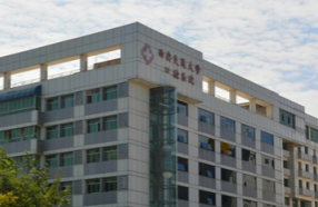 西安交通大学口腔医疗整形医院