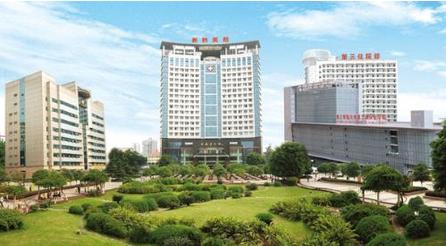 重庆新桥医院医疗美容整形科