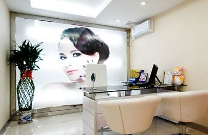 北京仁和医院医疗美容整形科