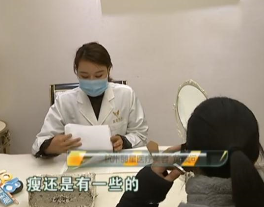 纪女士做V脸整形失败 医院怎么说