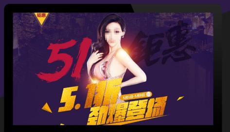 上海格娜美整形杭州瑞丽整形医院 2019年整形活动价格表