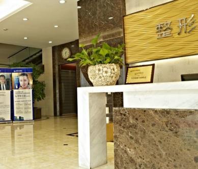 武警河南省总队医院激光美容整形科