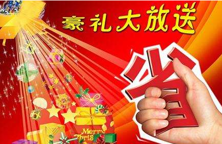 北京爱颜整形延安大学咸阳医院医疗美容整形科 周年庆整形价格