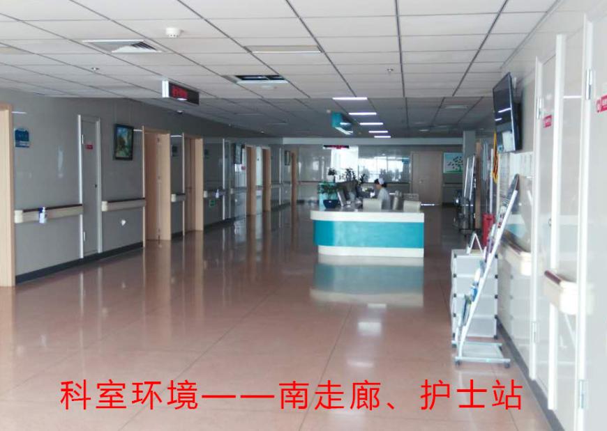 洛阳东方医院激光整形美容科