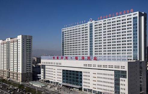 内蒙古医学院第三附属医院医疗美容整形外科