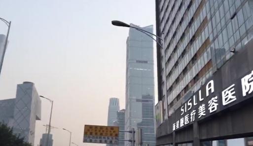北京新星靓医疗整形医院
